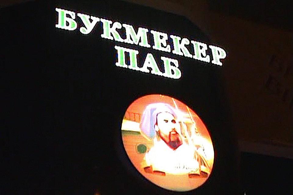 Оборот казино Москви Казино ігнорувати заборони відео