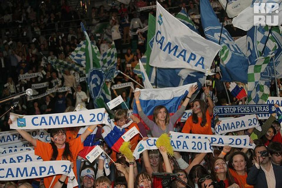 Самара не примет чемпионат мира по футболу 2018