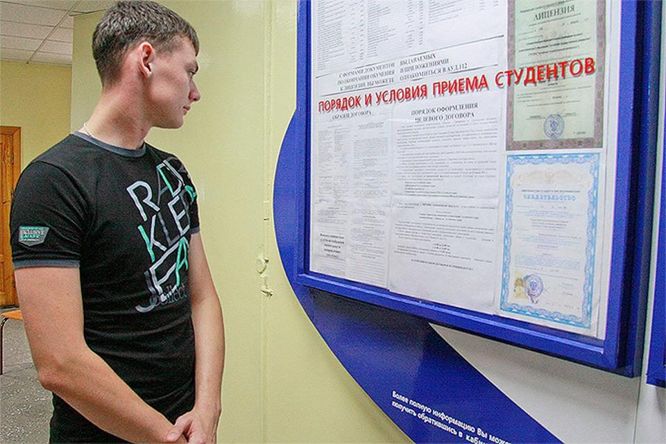 Российские студенты рассказали, какие вузы скоро закроют