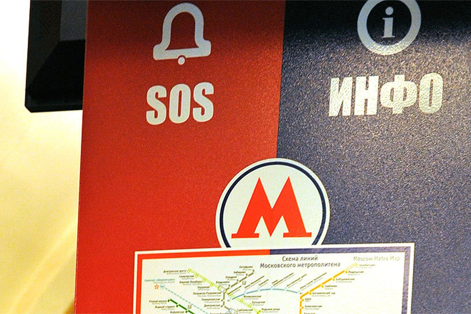 В московском метро хулиганы избили супружескую чету