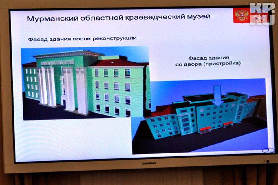 Новая пристройка к музею с фасада будет не заметна.