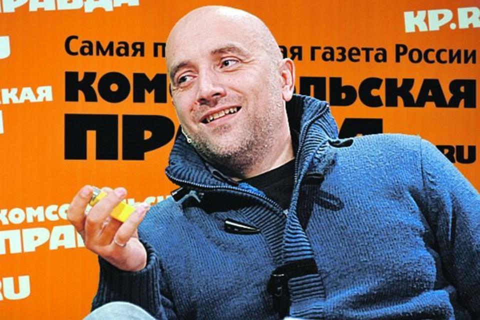 Захар Прилепин: - В советские времена интеллигенция была разная и ее было много.