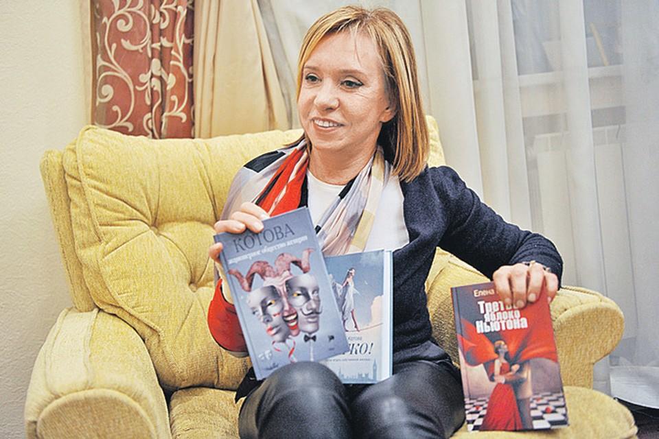 Получив отставку, Елена Котова начала писать книги. Сюжет одной из них как будто взят из жизни - героиню преследуют спецслужбы сразу четырех стран.