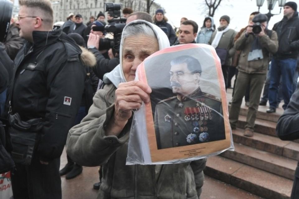 Многие до сих пор считают Сталина главным историческим деятелем нашей страны