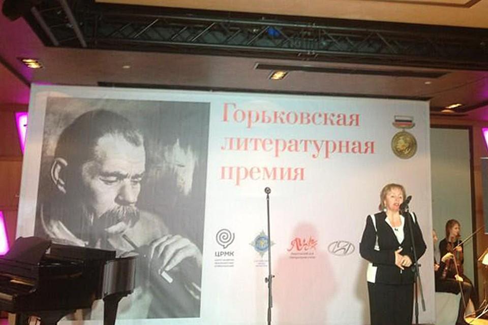 В начале торжества выступила Людмила Путина