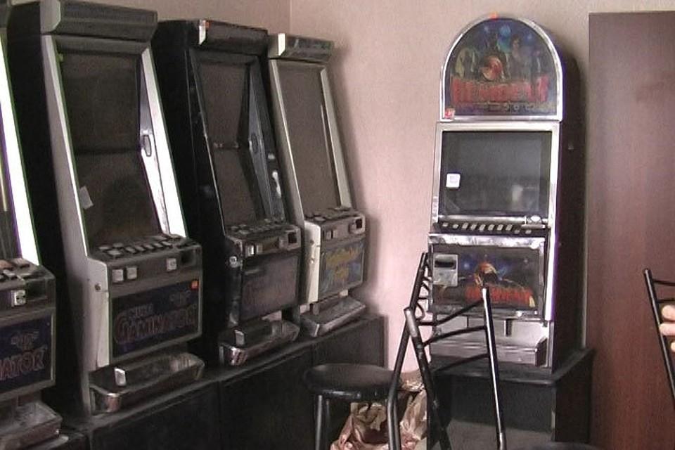 Ооо порыв киев игровые автоматы игровые автоматы секреты скачать беспла
