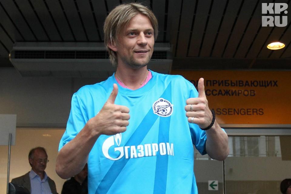 Тимощук вернулся в Петербург