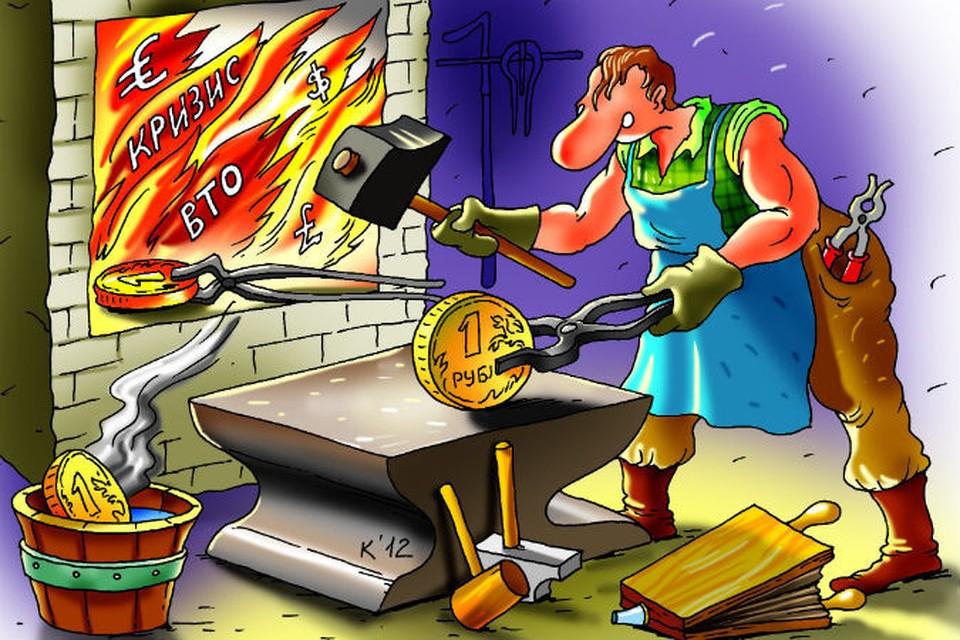 Топ-менеджеры госкомпаний и госкорпораций заработали за прошлый год почти 27 миллиардов рублей