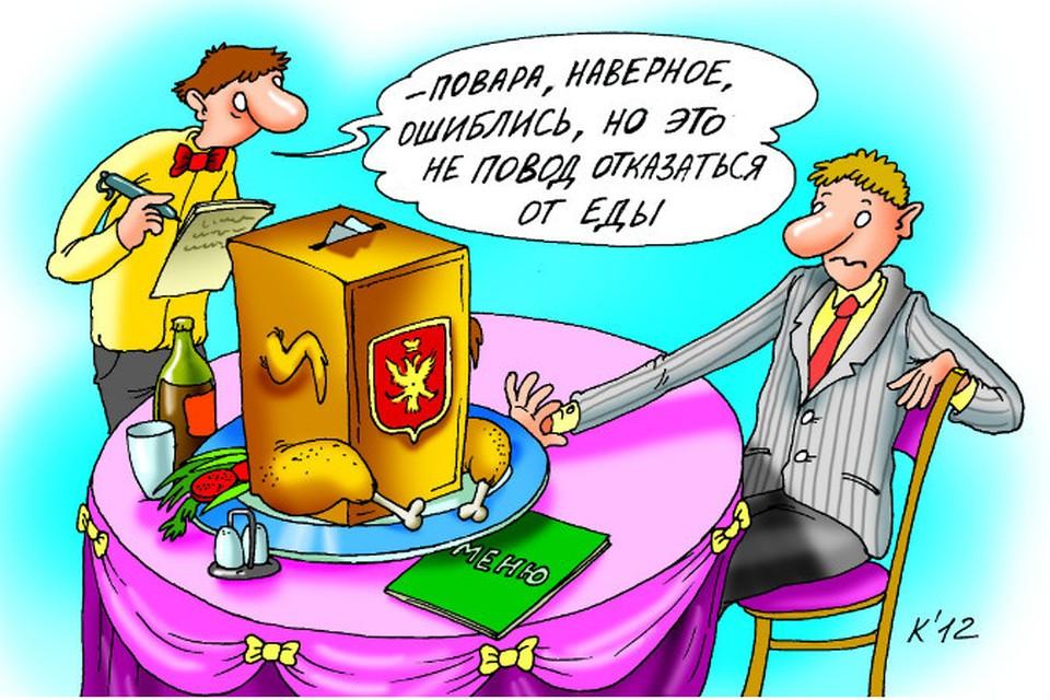 Как журналист «Комсомолки» в предвыборных штабах кандидатов в мэры Москвы работал