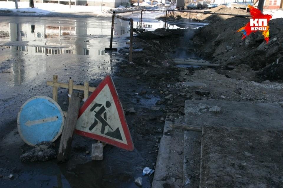 В процессе ремонта участок дороги возможно будет полностью или частично закрыт