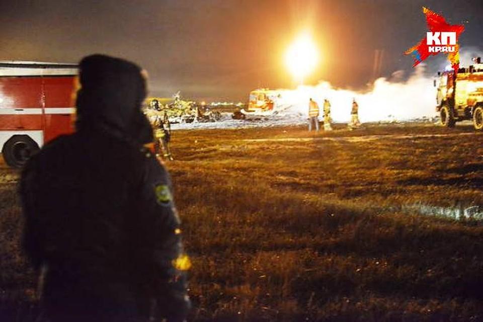 В видео казани самолета крушение смотреть