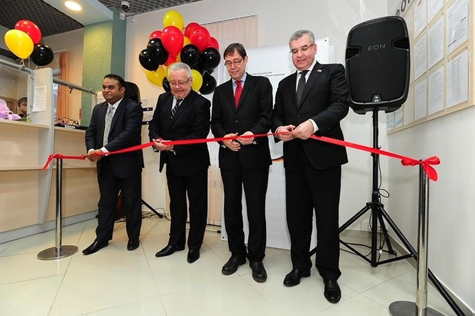 Gerace official visa center in Ekaterinburg