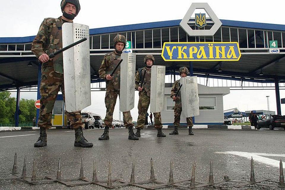 Теперь, чтобы провести день в Чернигове или Киеве, нужно показывать украинским пограничникам 550$!