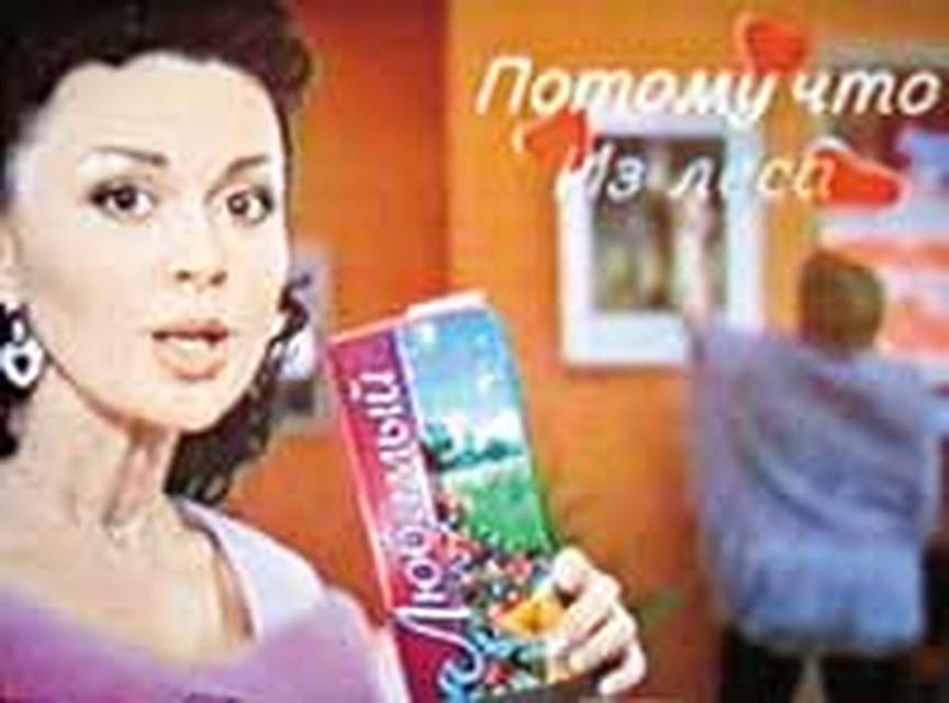 Голая Татьяна Ташкова Видео