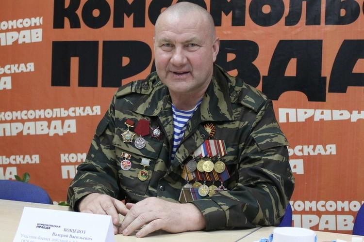 Валерий Вощевоз.