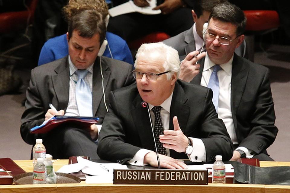Виталий Чуркин выступил на заседании СБ ООН