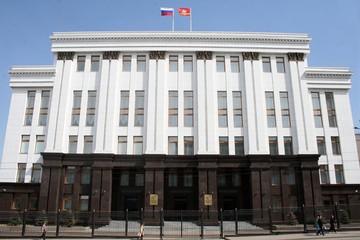 Челябинская область избавится от ненужных трат