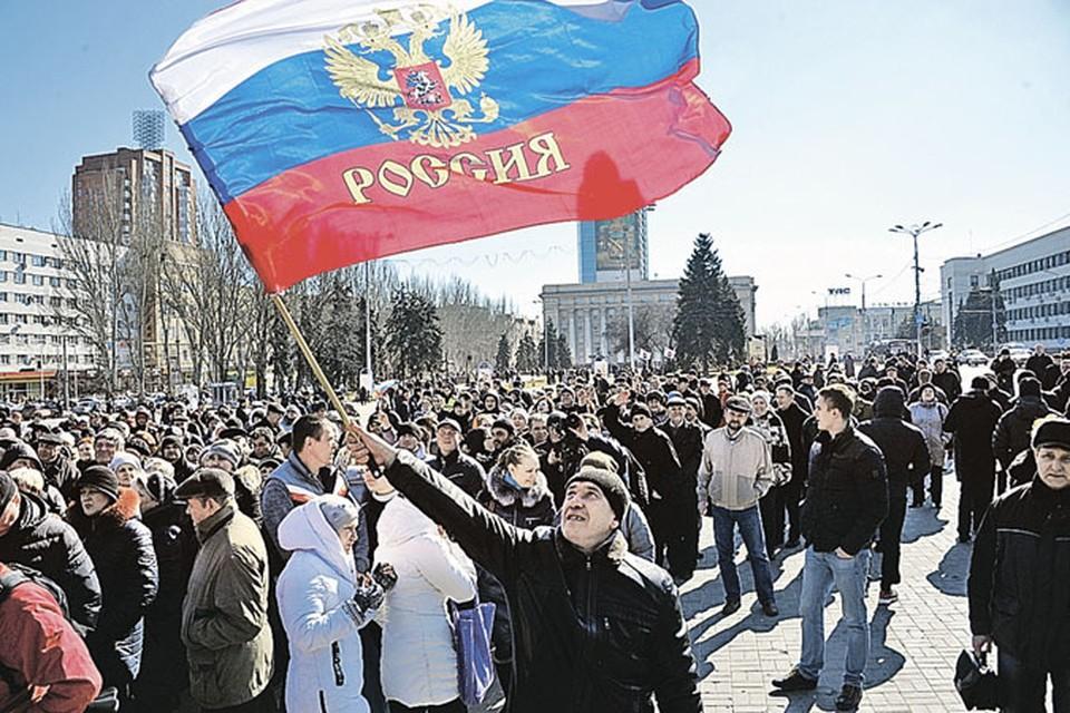 Пролетарский Донбасс поднимается. Медленно, но верно.