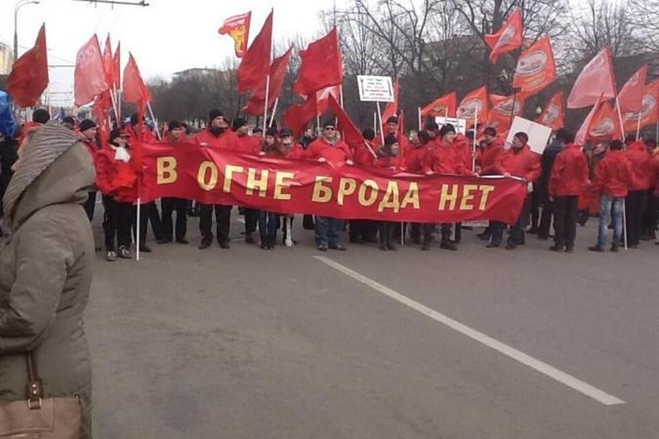 На марш вышло порядка 15 тыс. человек