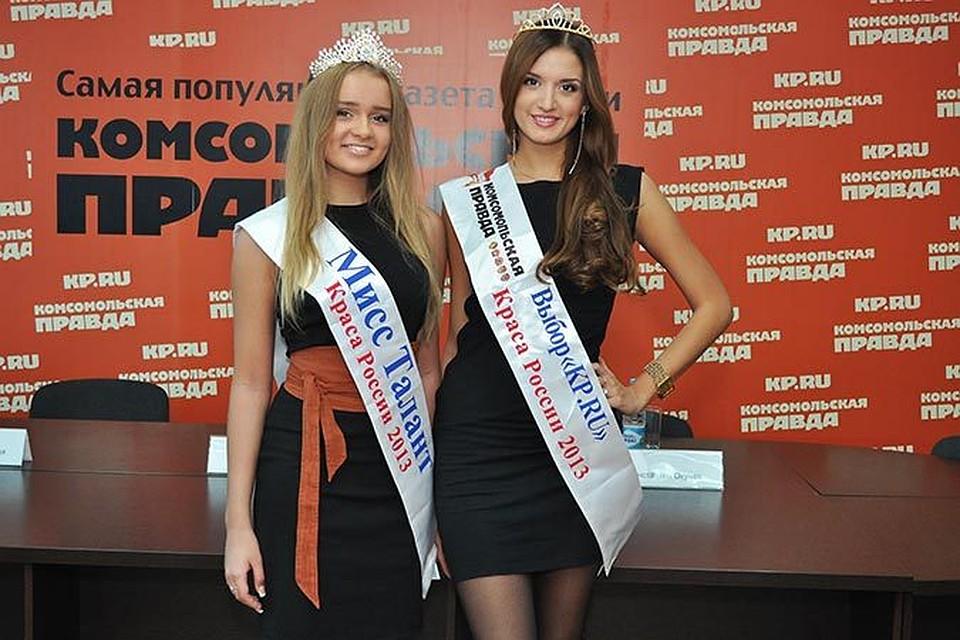 Самые сексуальные девушки города омска фото 665-903
