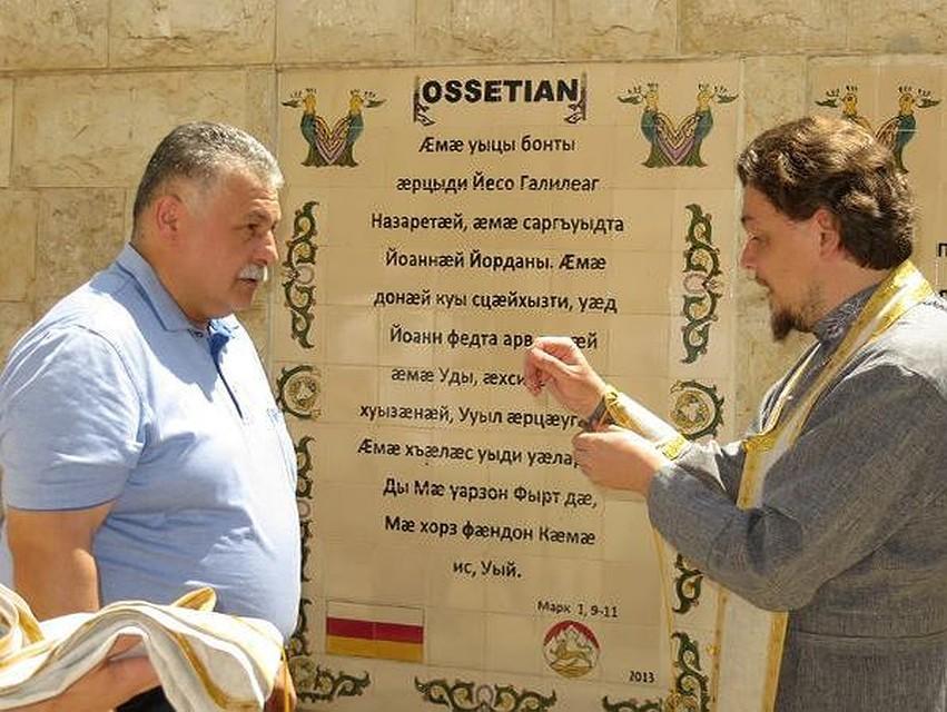 Открытка с днем рождения на осетинском языке