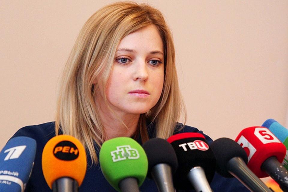 И.о. прокурора Крыма Наталья Поклонская пригласила туристов в республику