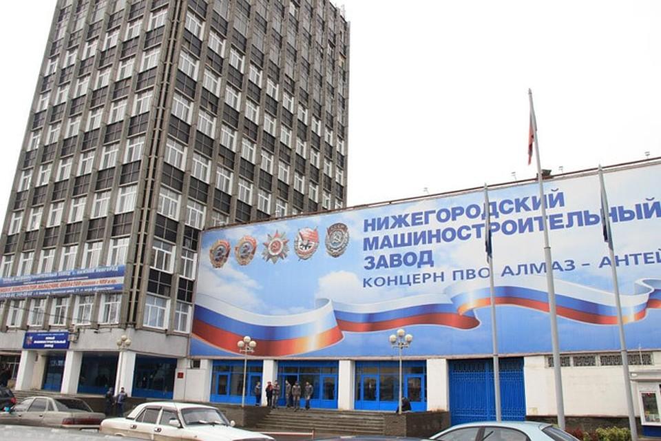 фотографии нижегородский машиностроительный завод