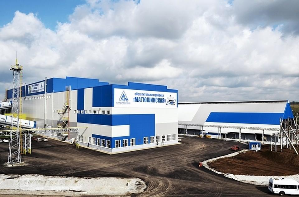Оборудование обогатительной фабрики в Пенза дробилка роторная смд в Мичуринск