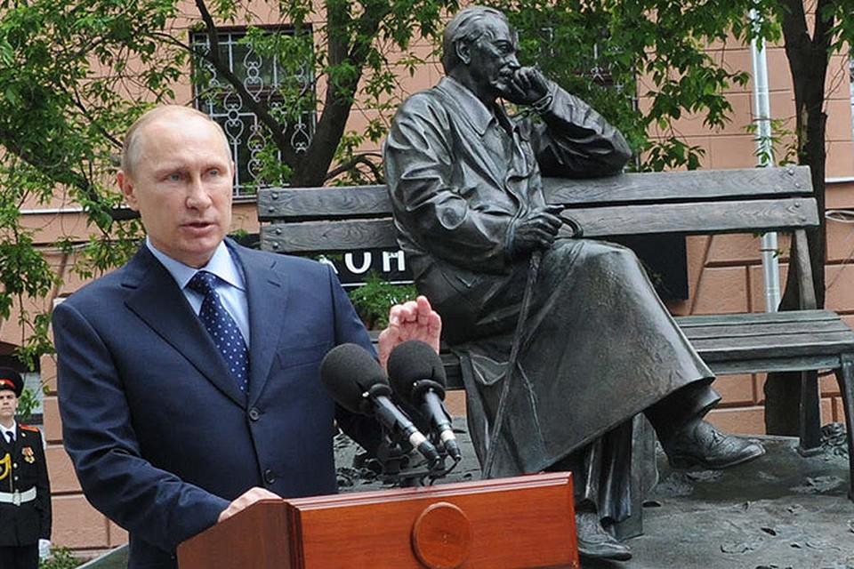Президент Путин открыл памятник Сергею Михалкову