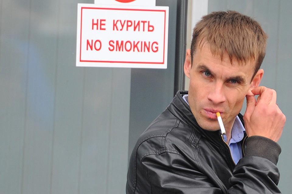Со дня вступления закона о запрете курения прошло две недели. Корреспондент «КП» поучаствовал в «неформальном» антитабачном рейде