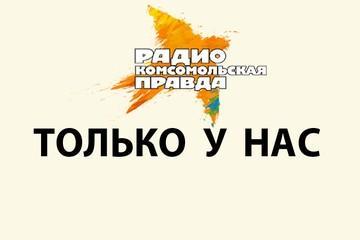 Крым - русская Ривьера. Ялта