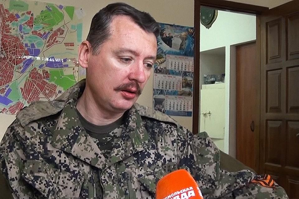 В Донецкой народной республике вводят военное положение
