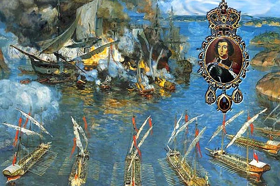 хочет стать день победы русского флота над шведами у мыса гангут картинки познакомились