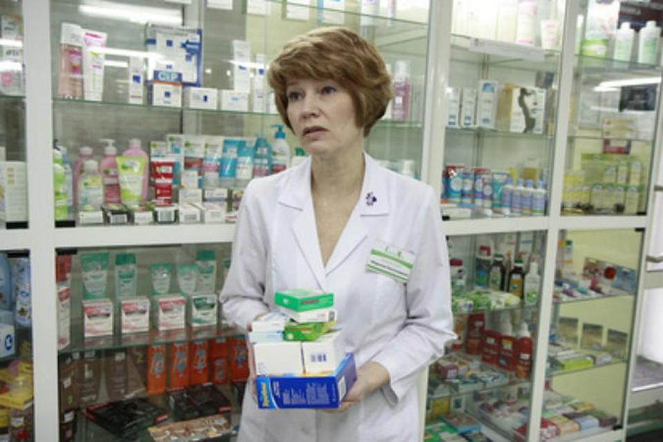 Центральная аптека абакан телефон справочная