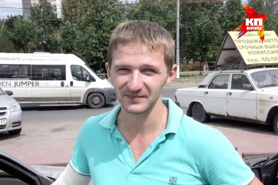 Александр рассказал нам, как вместе с Николаем спасал Игоря из горящей машины