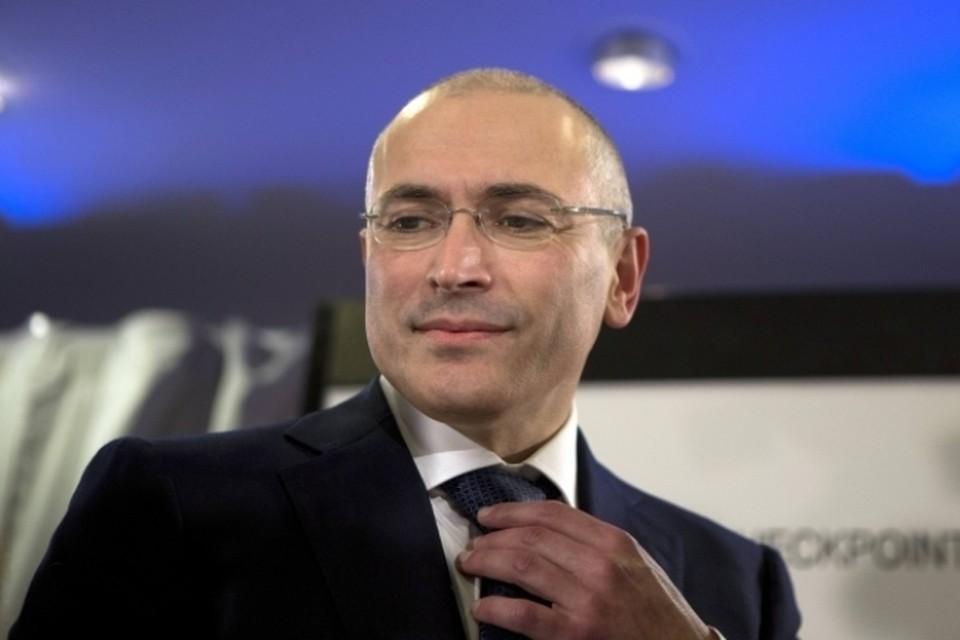 Бывший глава «ЮКОСа» Михаил Ходорковский