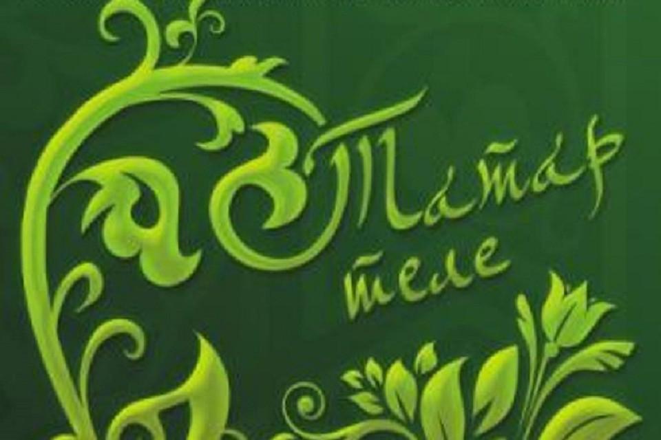 Знакомс татарский сайт