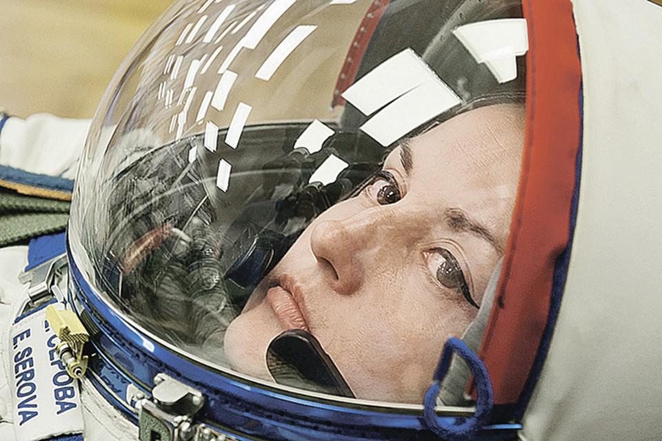 Первая уже российская женщина космонавт вот-вот отправится бороздить просторы космической вселенной.