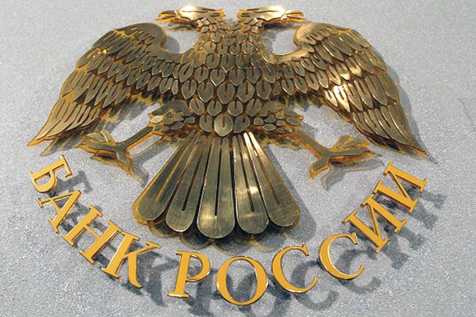 ЦБ: Годовая инфляция в России достигла 8,6%