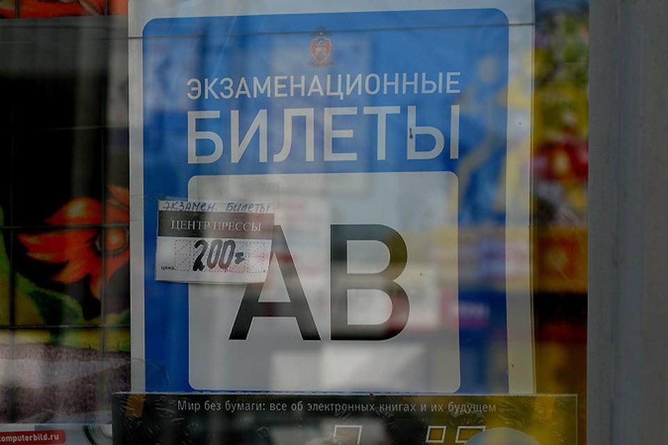 Какие субсидии можно получить занимаясь разведением ростовской области