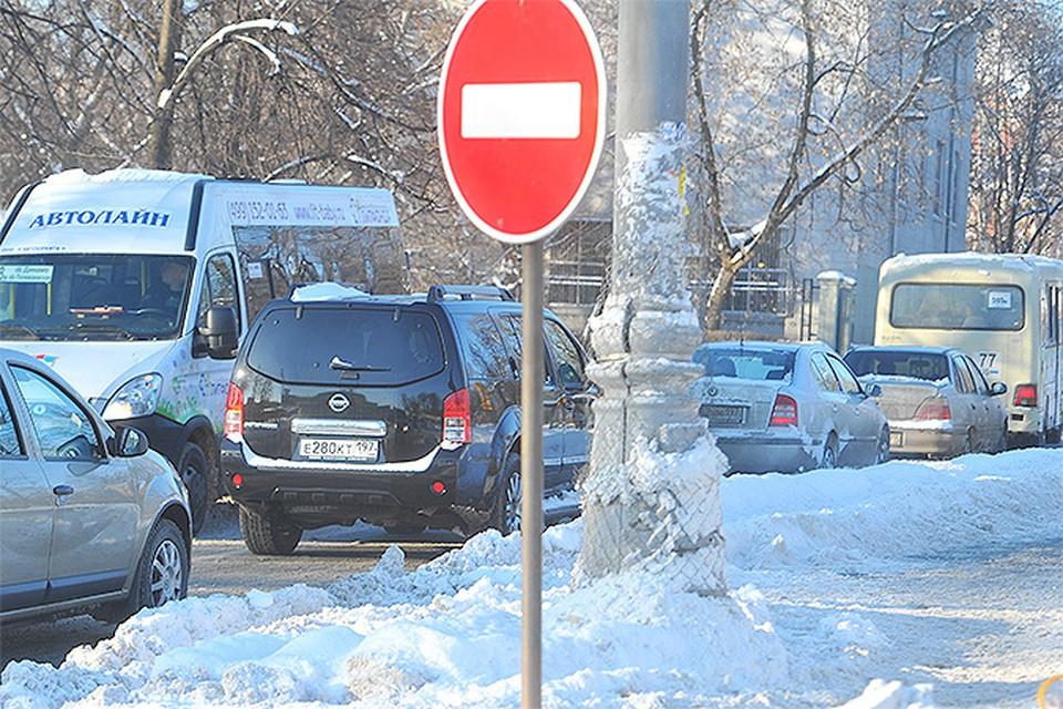 55 московских улиц станут односторонними