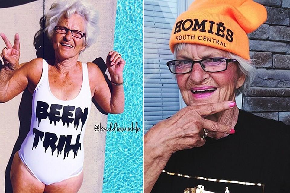 Бабушку натянули