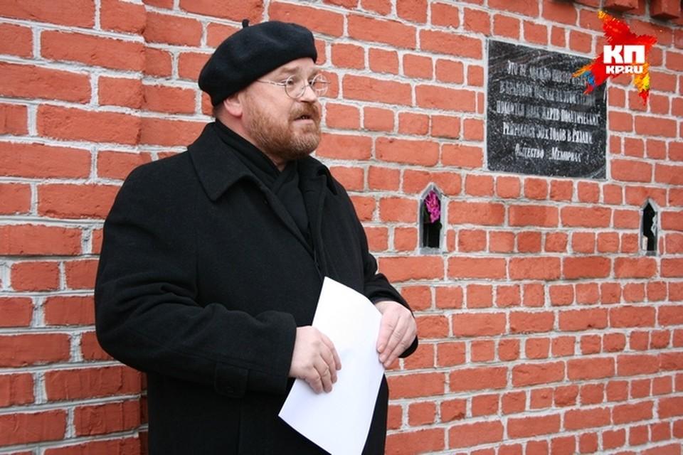 Создатель карты политических репрессий в Рязани Андрей Блинушов уверен, что городские власти окажутся мудрее инициаторов установки памятника.