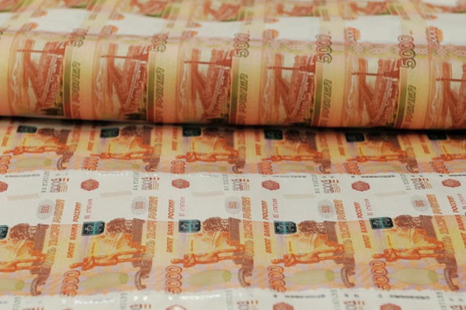 Эксперт: Нынешняя ситуация позитивна для открытия депозитов в банках