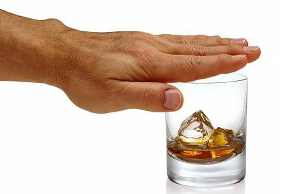 Хочу закодироваться от алкоголя