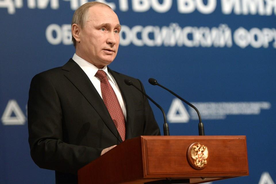 Глава государства отметил, что поддержка НКО государством постоянно растет