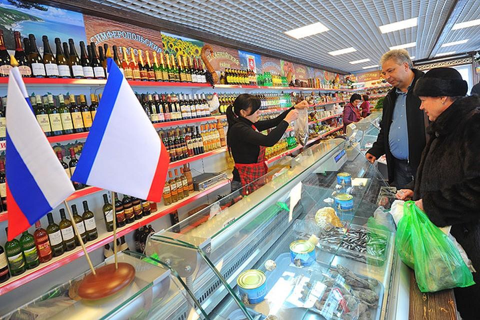 Крымские товары можно будет купить в Подмосковье в специальных торговых точках
