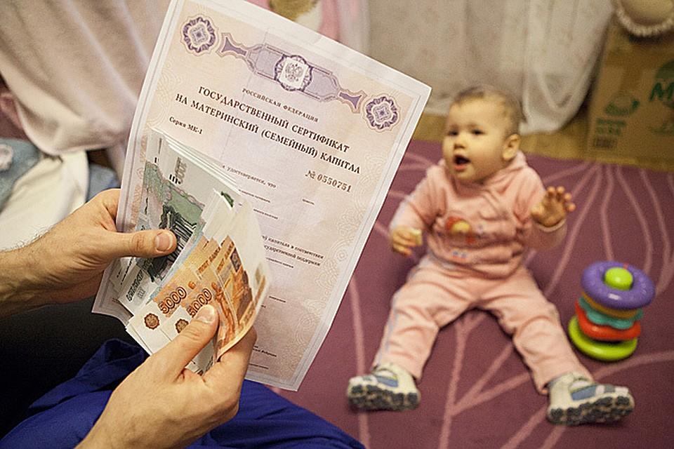 Из рук в руки обналичить материнский капитал в улан удэ
