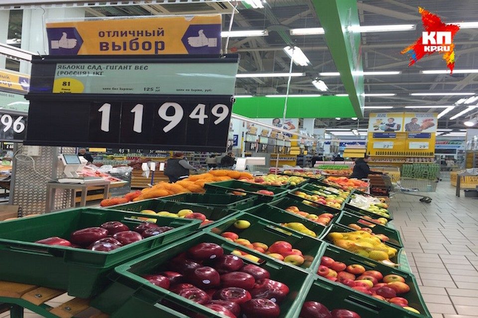 Кубанские яблоки пошли в рост. Правда, только в цене.