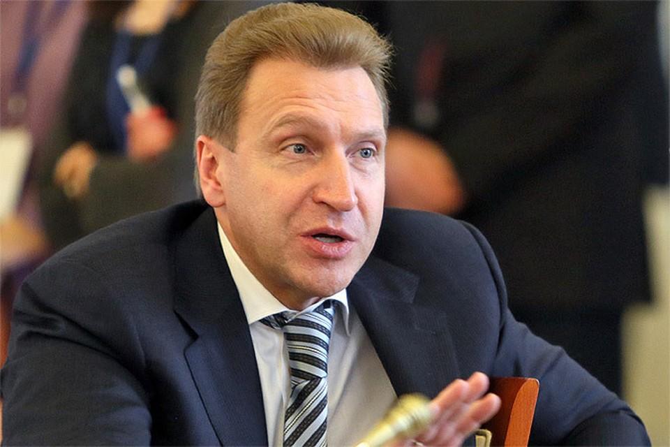 Шувалов считает, что колебания курса рубля - нормальный процесс
